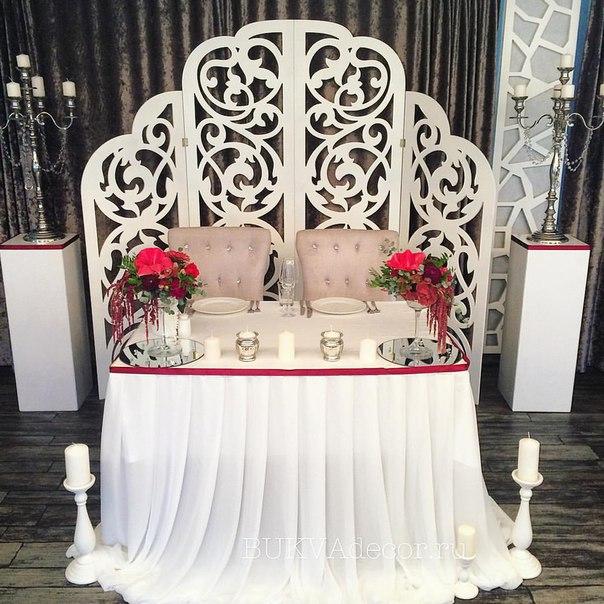 ширмы на свадьбу алматы