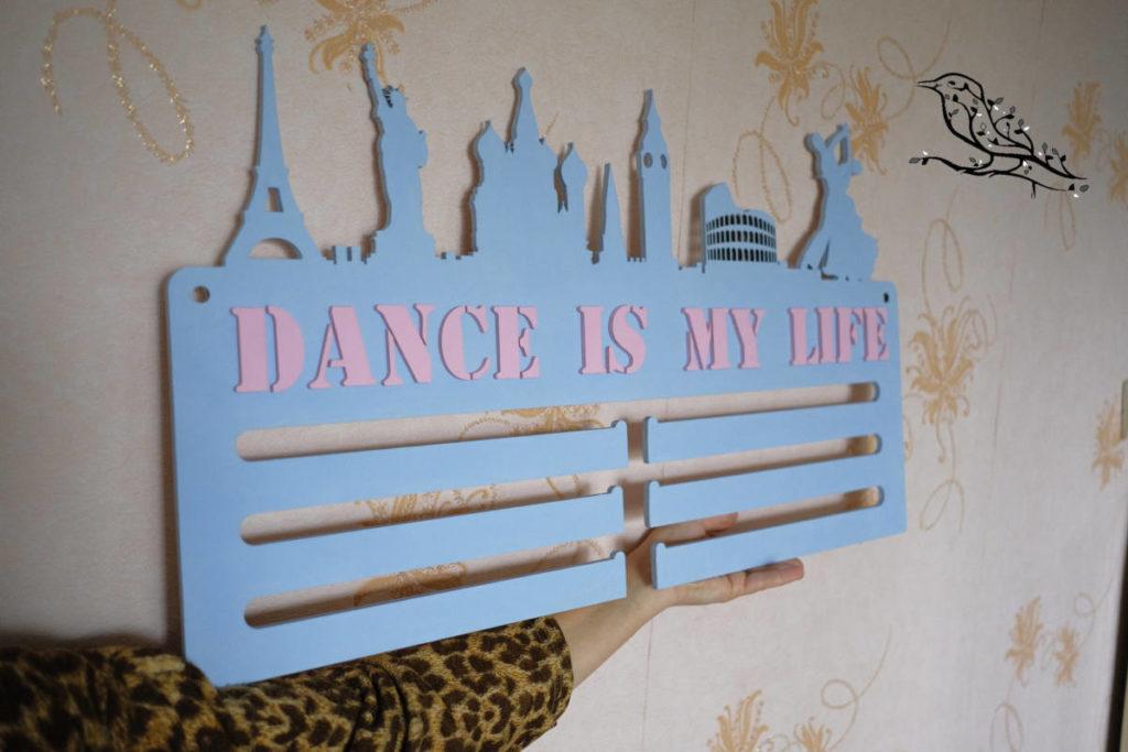 Медальница танцы