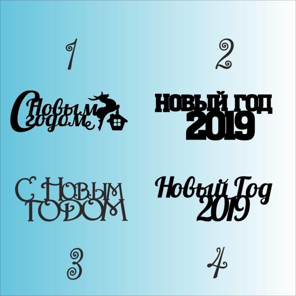 декор на новый год Алматы